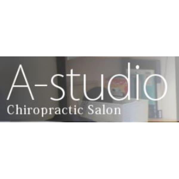 カイロプラクティックサロン A-studio