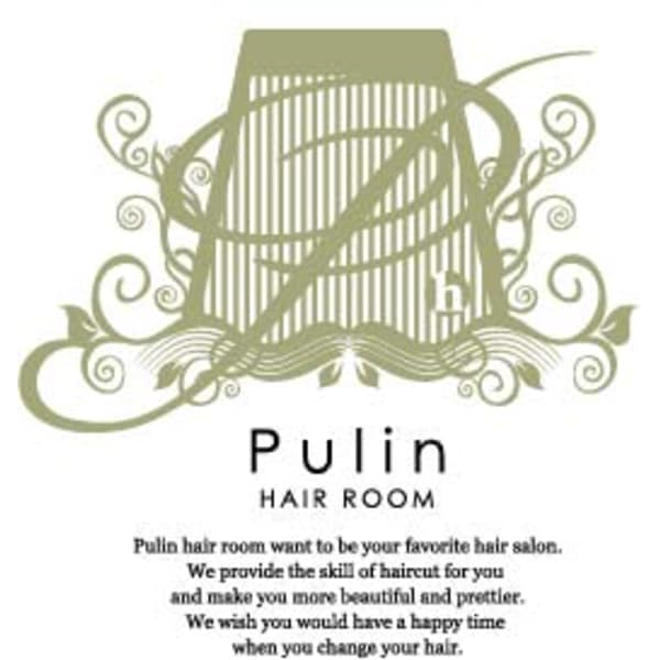 Pulin-hair room