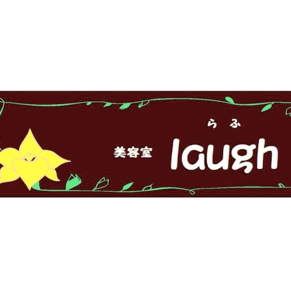 美容室laugh