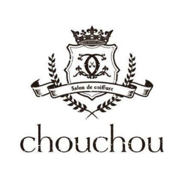 chouchou Salon de coiffure