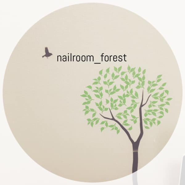 nailroom_FOREST