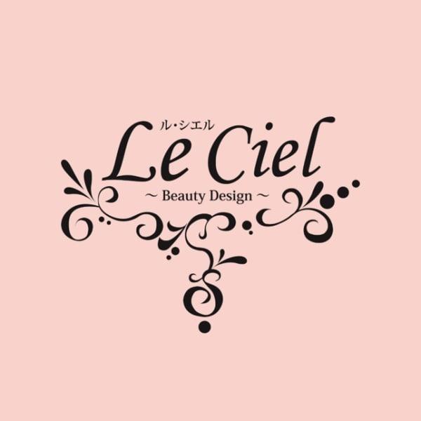 LeCiel(ルシエル)~BeautyDesign~