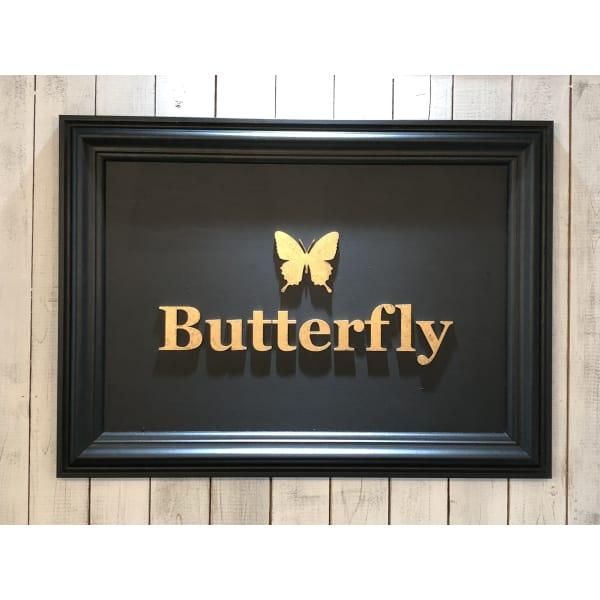 Butterfly 茅ヶ崎店