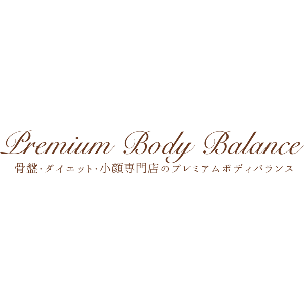 Premium Body Balance銀座店