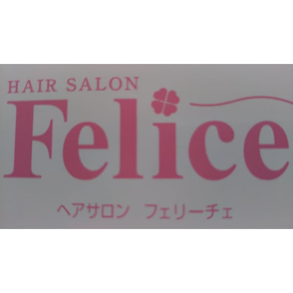 hairsalon Felice