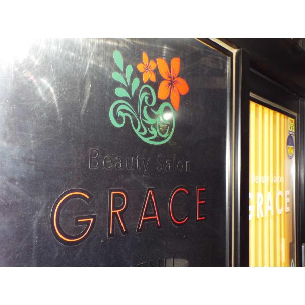 Beauty Salon GRACE