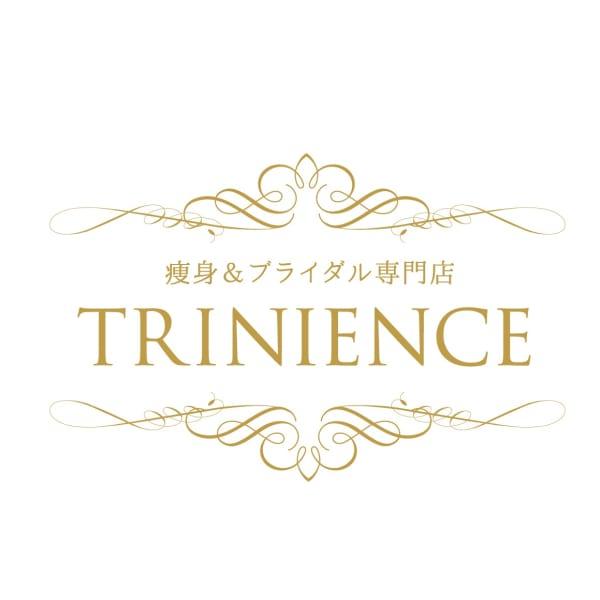 痩身&ブライダル専門店TRINIENCE新松戸本店