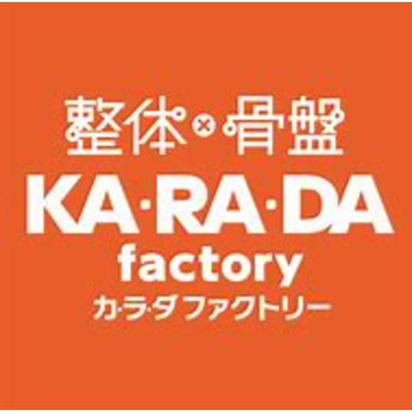 カラダファクトリー イトーヨーカドー八王子店