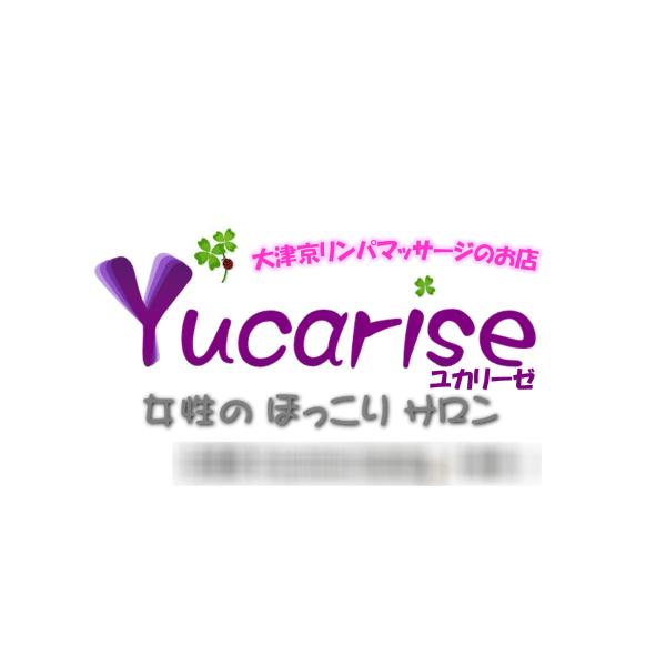 Yucarise