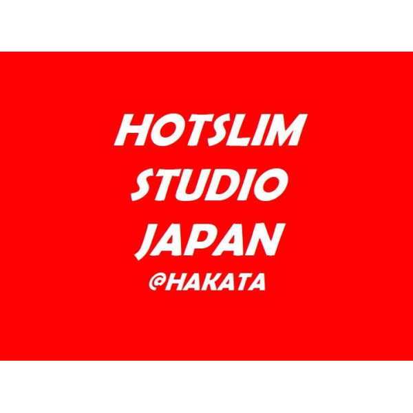 ホットスリムスタジオジャパン博多店
