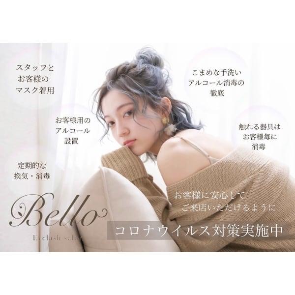 Bello eyelash 四条店