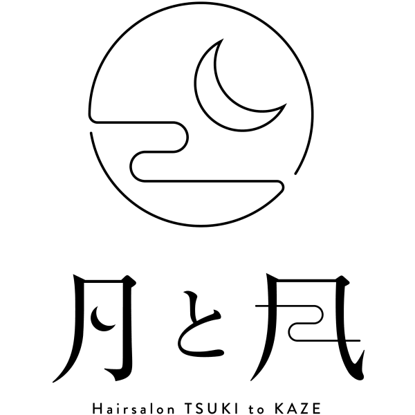 へナ専門美容室 月と風 (長良店)