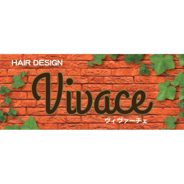 美容室 Vivace