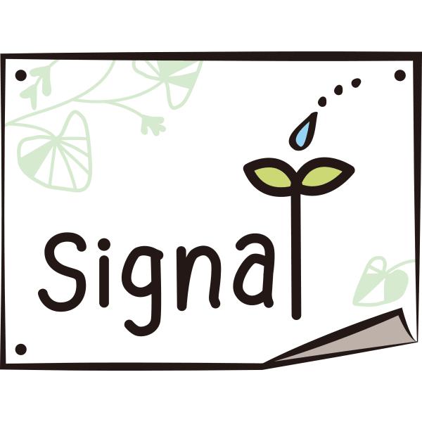 【髪のエステ専門店】 signal