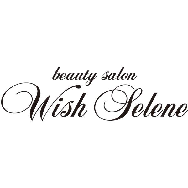 ビューティーサロン Wish selene柏店