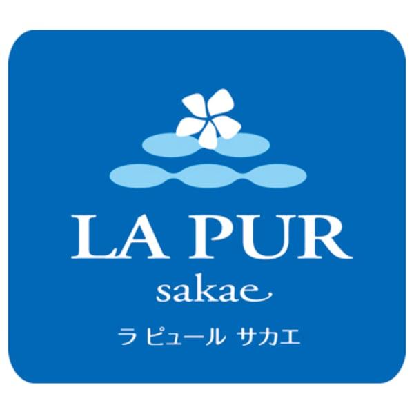 ラピュールサカエ富士店