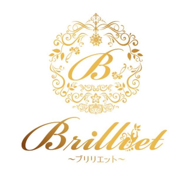 【ハイフ痩身/小顔/脱毛/フェイシャル】ブリリエット恵比寿店