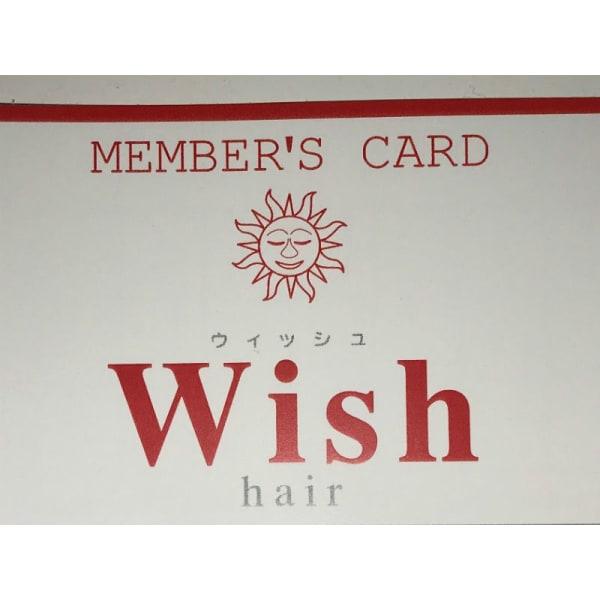 Wish hair