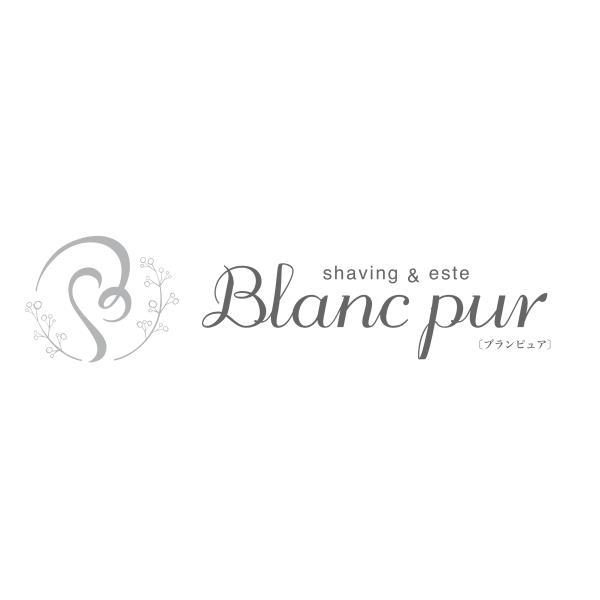 Shaving&este Blanc pur