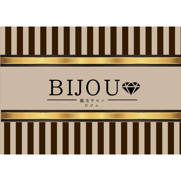BIJOU-ビジュ 美肌脱毛サロン 難波店