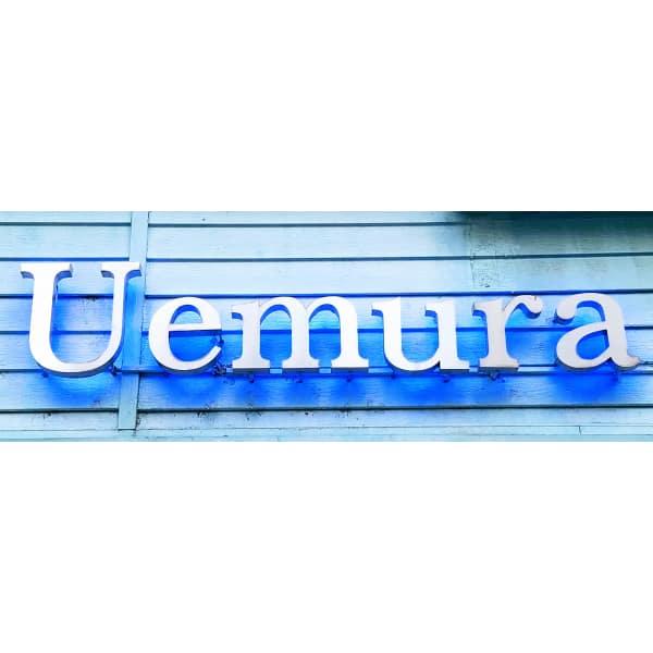 cutsalon UEMURA
