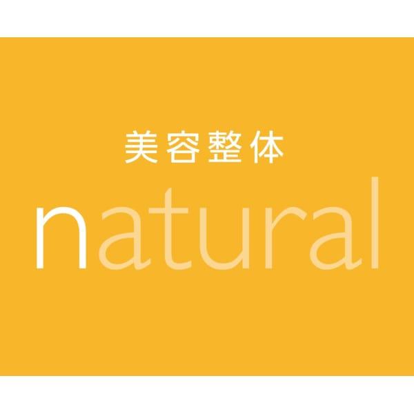 リラクゼーション整体natural
