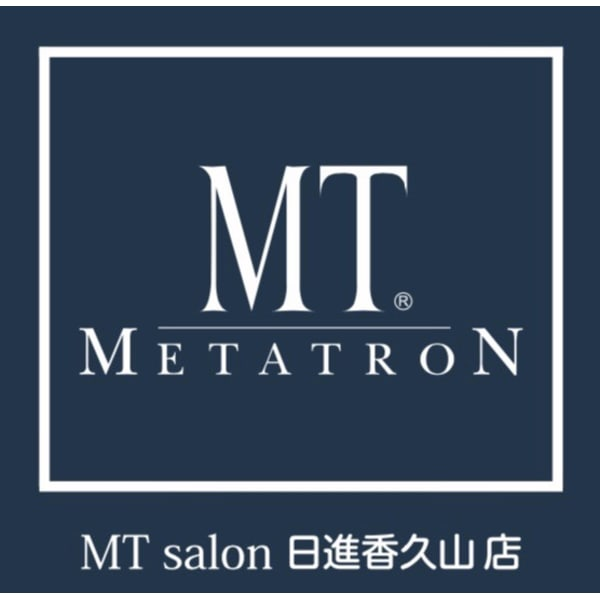 MT サロン日進香久山店