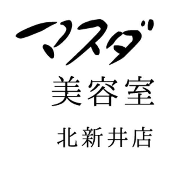 マスダ美容室 北新井店