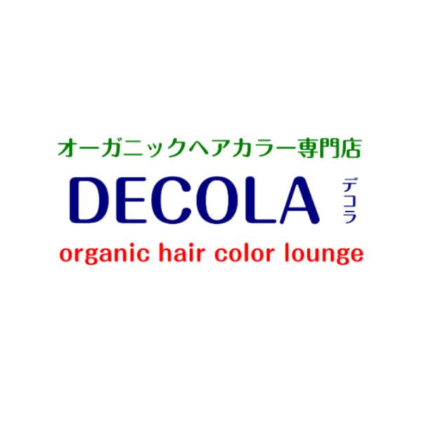 オーガニックハーブカラーカット専門店 DECOLA