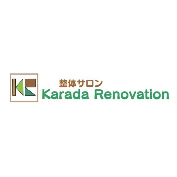 Karada Renovation