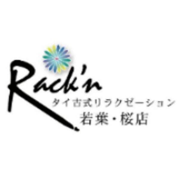 タイ古式リラクゼーション Rack'n 若葉・桜店