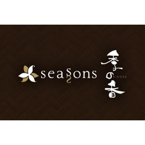 Seasons 季の香 三軒茶屋店