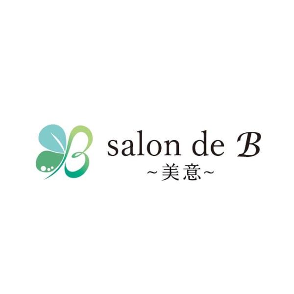 salon de B ~美意~