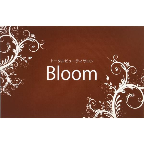トータルビューティサロン Bloom