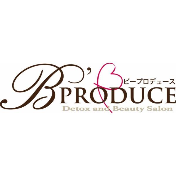 美やせ専門店 B'PRODUCE(ビープロデュース)小牧店