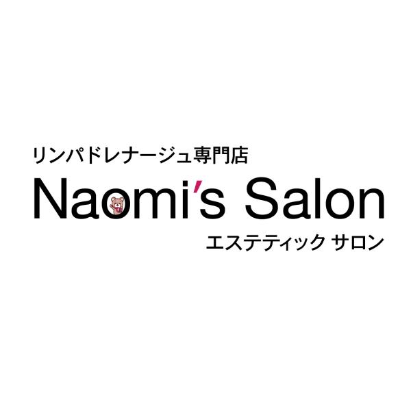 リンパドレナージュ専門店 Naomi's Salon