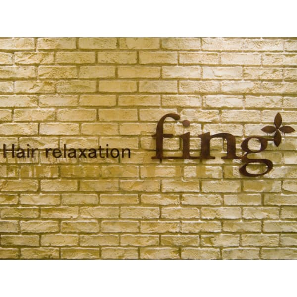 Hair relaxation fing