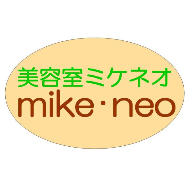 美容室mike・neo