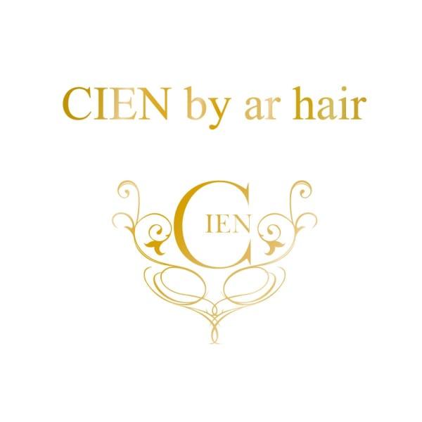 CIEN by ar hair