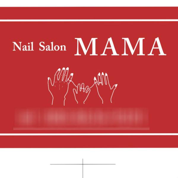 Nailsalon MAMA