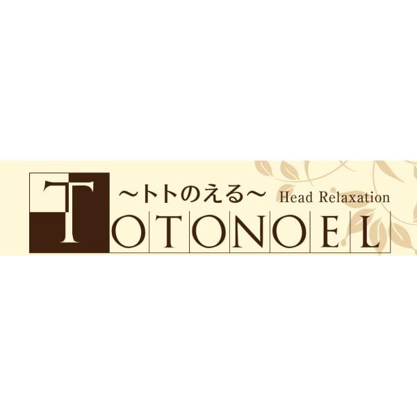 トトのえる 亀有駅前店
