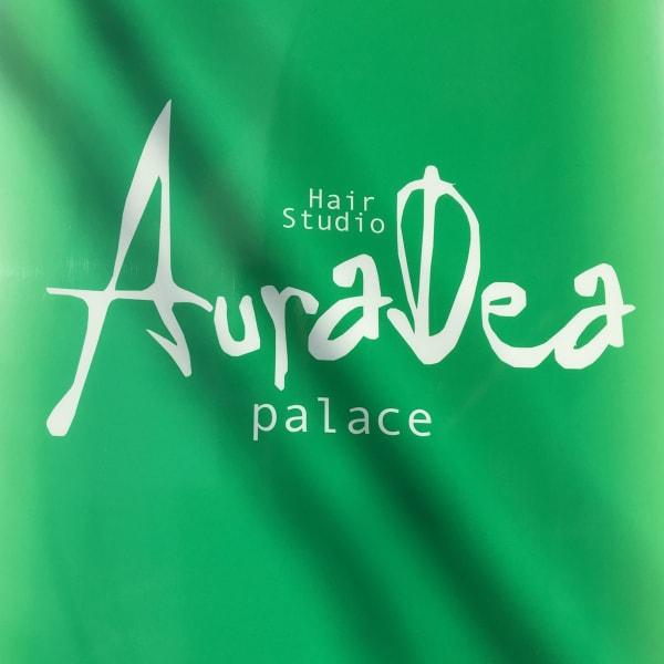 AuraDea palace
