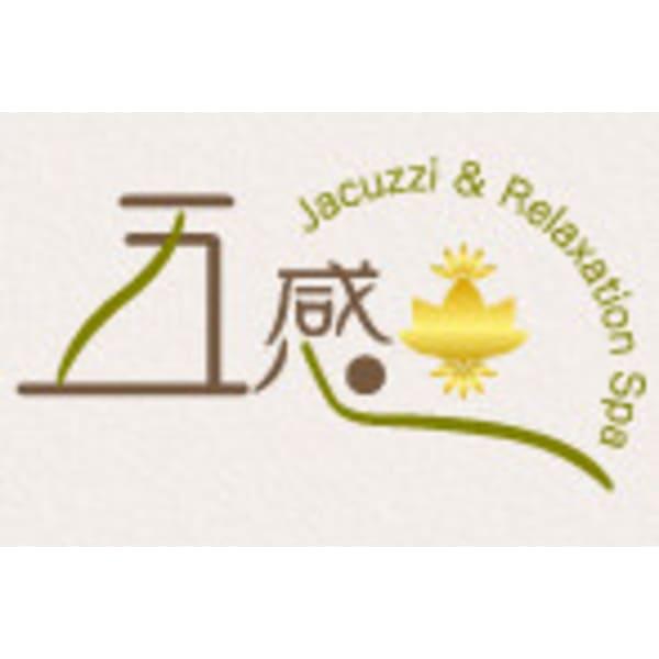 ジャグジー&リラクゼーションSPA 五感 【池袋】