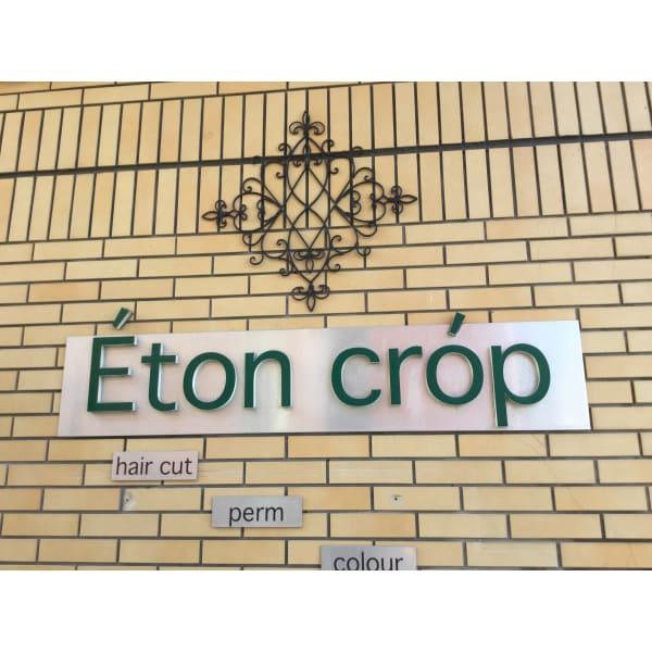 Eton・crop
