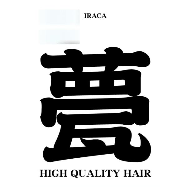 甍 IRACA with Delight