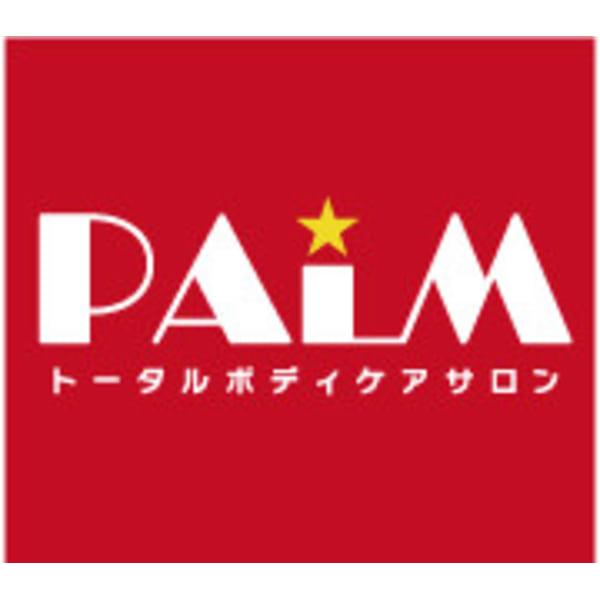 トータルボディケアサロン PALM 池袋公園前店