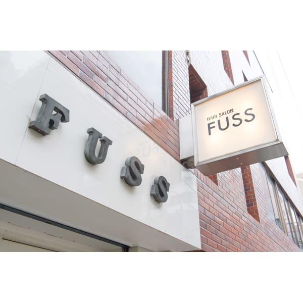 FUSS美容室