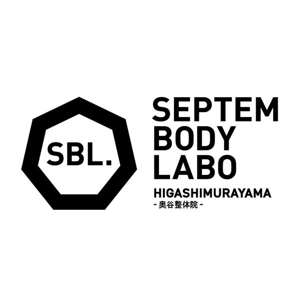 SBL東村山 本店-奥谷整体院-