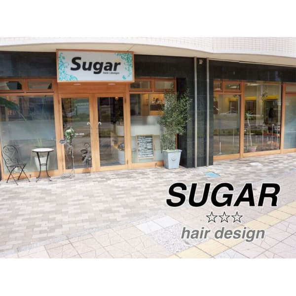 Sugar hair design