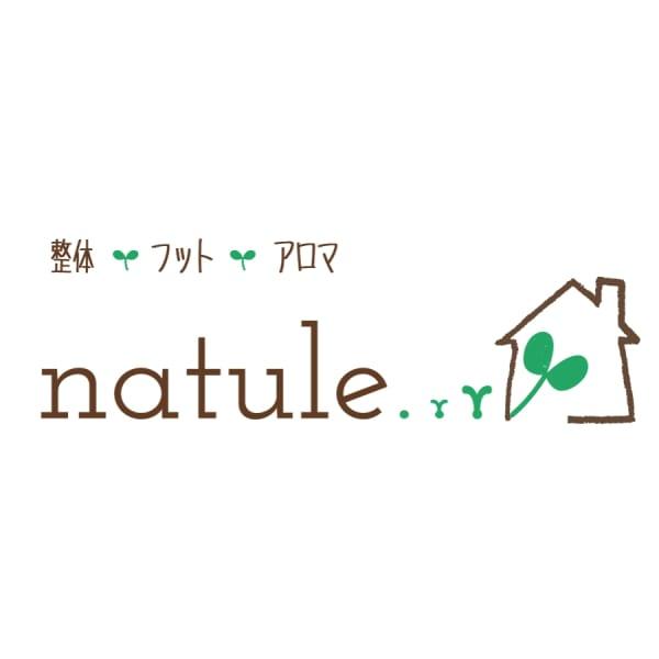 整体・ボディケアルーム natule